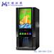 上海可樂機廠家碳酸飲料機器價格青蘋果味可樂機鮮橙味雙頭可樂機