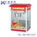 上海爆米花機,燃氣全電棉花糖機,三層食品保溫柜,小型手搖漢堡