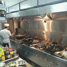 一套餐館廚房設備報價餐館廚房布局設計圖上海餐館后廚設備清單