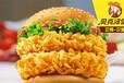 漳州汉堡加盟100多种产品300%利润