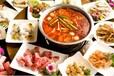 衢州学麻辣烫技术12大系列产品天天热销