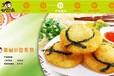 南京烤肉卷饼加盟200多种产品实现多点盈利