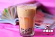 漳州奶茶加盟1-2人即可开店5天学会教技术