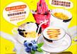 莆田饮品小吃加盟17年经验分享做代理3月回本送8万店