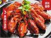 南昌小龙虾店加盟上百种产品1天卖3千月挣3万元