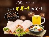 福州卷饼加盟3-5㎡开店大街小巷可做2月回本