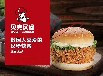 漳州哪个汉堡店加盟费便宜?5万起百种产品还送技术