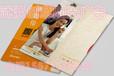 宣传册印刷公司画册设计制作企业样本封套图册广告杂志宣传单印制