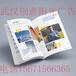 画册印刷样本说明书彩页印制产品目录制作公司企业宣传册设计定做