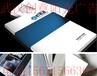 单印制宣传册画册印刷传单彩印广告单页彩页折页设计制作