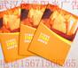 彩印画册小册子样本宣传册广告册杂志说明书手册产品目录设计印刷