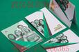 画册制作印刷教育行业宣传册设计打印海报dm双面彩印折页定制