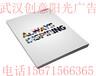 印刷画册印刷样本产品手册说明书印刷产品目录样本一本起印