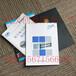企业产品图册书刊印刷厂家定制精装宣传册样本画册