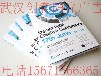 画册印刷/说明书书籍/企业宣传册定做/产品画册制作/宣传画册设计