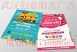 宣传单印制彩页画册印刷传单免费设计制作广告打印三折页