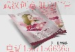 A4广告彩印设计宣传单海报印刷厂彩页单页打印制作