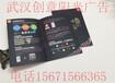 单印制双面彩页画册印刷彩印免费排版制作广告三折页