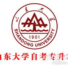 自考教育学,汉语言文学专业
