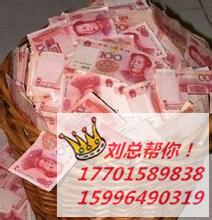 南京江宁急用钱贷款