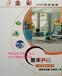徐州金彩金丰系列PVC地板金彩金丰1.6T弹性卷材PVC地板生产厂家