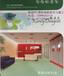塑胶地板厂家直销价徐州塑胶地板施工队精良凯立龙塑胶地板