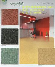 PVC塑胶地板为何比实木地板、大理石更受消费者青睐?PVC地板安装徐州PVC地板商家图片