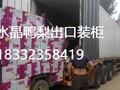 河北鸭梨水晶梨产地低价供应96#80#鸭梨出口倒箱图片