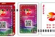 哈爾濱印刷撲克,廣告撲克牌,宣傳撲克