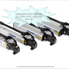 全国热卖促销REHOBOT全系产品手动泵高压泵及配件图片
