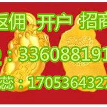 都城国际期货代理开户¥#!