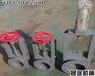 吉林DN150型高溫灰渣閘閥手動插板閥發貨