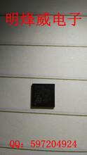 STM32F103T8U6ST单片机ST意法半导体