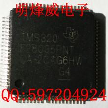 TMS320F28035PNTULN2003APG微控制器
