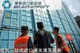 深圳润滑油添加剂进口报关/手续/流程-博裕进口清关代理公司