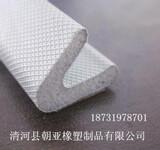 生产天然橡胶密封条30之40度图片