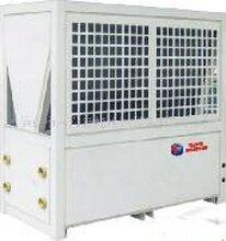 青岛中央空调安装制冷工程安装有限公司图片