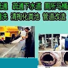 杭州浙大路外东山弄疏通下水道里东山弄马桶维修管道疏通