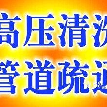 杭州老余杭彭凤线疏通下水道科技大道管道疏通