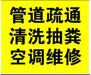 杭州下城區武林路潮鳴中山北路仙林苑疏通下水道管道疏通
