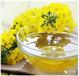 池花籽油美国护肤护发唇膏彩妆新型多用植物油