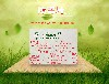 防霉片定制防霉片价格防霉片厂家--广州佳尼斯防霉片BioArmor6cm8cm