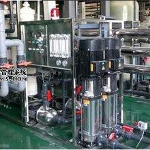 南京中水回用设备电镀清洗水处理设备一体化中水回用设备