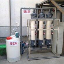 盐城中水回用设备,洗车场废水处理设备,一体化水处理设备