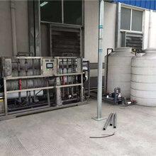 供应泰州纯水设备,化妆品生产用水设备