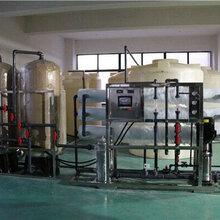 供应泰州高纯水设备,护肤品专用去离子水设备,反渗透纯水设备