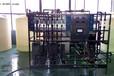 供应泰州反渗透设备,化妆品生产用水设备,去离子水设备