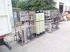 丹陽循環水設備丹陽EDI超純水設備超聲波清洗超純水設備