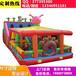 兒童充氣大滑梯大型戶外充氣蹦蹦床充氣城堡大型游樂設備生產廠家