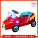 新款游樂設備瘋狂Q車戶外廣場電動車玩具車未來戰車廠